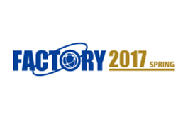 Factory 2017名古屋